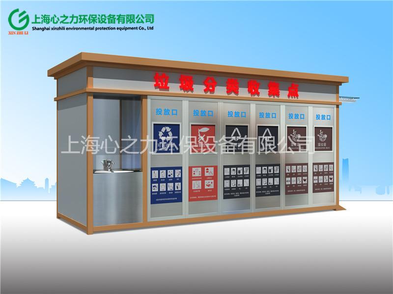 商务区重庆垃圾房定制
