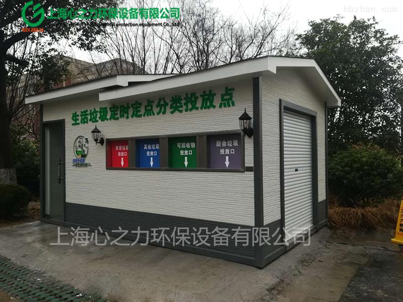 小区垃圾分类投放点
